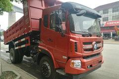 重汽王牌 W5D中卡 180马力 4X2 4.5米自卸车(CDW3120A1N5) 卡车图片