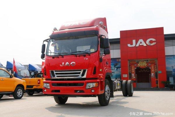 江淮 骏铃V9L 170马力 7.8米厢式载货车