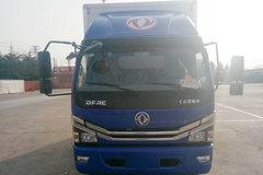 东风 多利卡D6-M 115马力 4.17米冷藏车(玉柴)(EQ5041XLC7BDFAC)