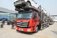 福田 欧曼新ETX 6系重卡 320马力 4X2 中置轴轿运车(BJ5183TCL-AB)