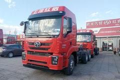 上汽红岩 杰卡C500重卡 375马力 6X4牵引车(CQ4256ZXWG334) 卡车图片