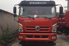 东风华神 擎宇 160马力 4X2 4.2米自卸车(EQ3120GLV2)