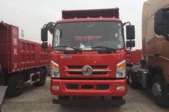 东风华神 御虎 160马力 4X2 4.2米自卸车(EQ3168GLV2)