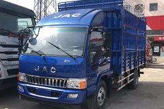 江淮 骏铃E6 141马力 3.85米排半仓栅式轻卡(HFC5043CCYP91K2C2V) 卡车图片
