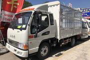 江淮 骏铃E3 95马力 3.37米排半仓栅式轻卡(HFC5040CCYP93K1B4V-S)