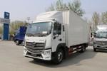 福田 欧航R系 185马力 7.8米排半翼开启厢式载货车(BJ5166XYK-A4)