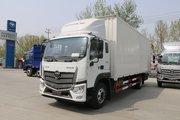 福田 欧马可S5系 170马力 7.8米厢式载货车(京五)(BJ5166XXY-A4)
