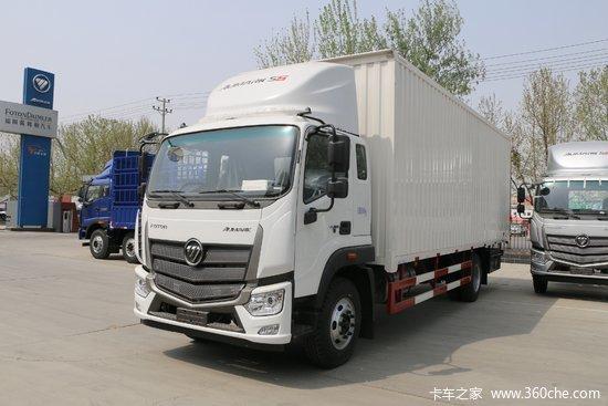 福田 欧航R系(欧马可S5) 185马力 7.8米厢式载货车(法士特)(BJ5166XXY-A4)