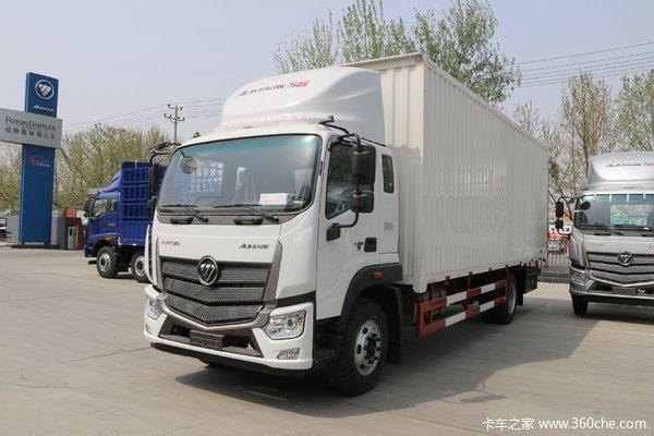 福田 欧航R系(欧马可S5) 170马力 7.8米厢式载货车(京五)