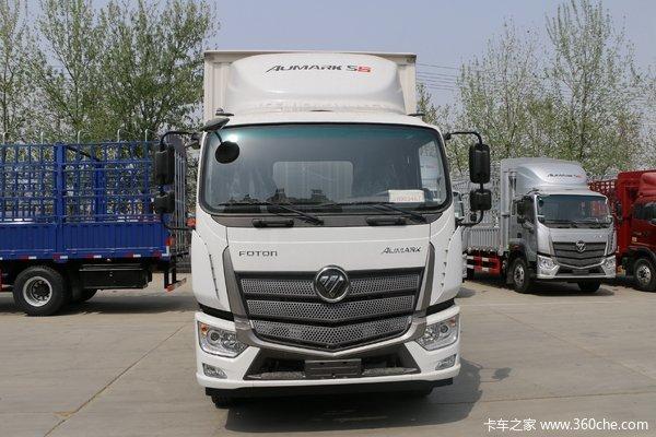 福田 欧航R系 绿通之星 210马力 9.78米厢式载货车(京五)