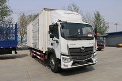 福田 欧航R系(欧马可S5) 170马力 7.8米厢式载货车(京五)(BJ5166XXY-A4)