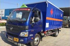 福田 欧马可3系 118马力 4X2 4.2米厢式气瓶运输车(BJ5049XRQ-A2)