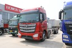 福田 欧曼EST 9系重卡 400马力 8X4 9.6米栏板载货车(BJ1319VNPKJ-AB)