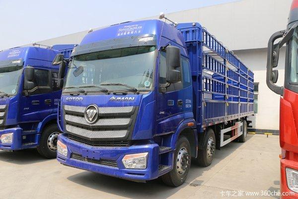 优惠1万榆林市欧曼新ETX载货车促销中