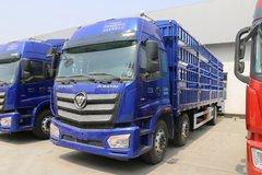 福田 欧曼新ETX 5系重卡 245马力 6X2 8米仓栅式载货车(BJ5252CCY-AB) 卡车图片