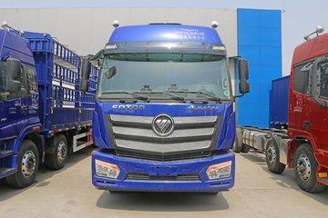 福田 欧曼新ETX 6系重卡 270马力 6X2 9.53米畜禽载货车(BJ5253CCQ-AA)