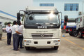 东风 多利卡D7 129马力 5.15米易燃气体厢式运输车(EQ5110XRQ8BDCACWXP)图片