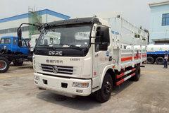 东风 多利卡D7 156马力 5.1米气瓶运输车(CLW5110TQPD5)
