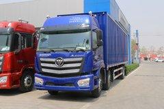 福田 欧曼ETX 6系重卡 245马力 6X2 9.53米厢式载货车(BJ5257XXY-XA)