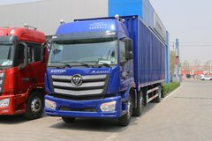 福田 欧曼新ETX 6系重卡 245马力 6X2 9.53米厢式载货车(BJ5257XXY-XA) 卡车图片