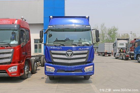 福田 欧曼新ETX 9系重卡 270马力 6X2 8.6米仓栅式载货车(459后桥)(BJ5253CCY-AB)