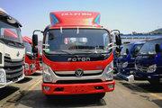 福田 奥铃新捷运 156马力 3.8米排半厢式轻卡(BJ5048XXY-A1)