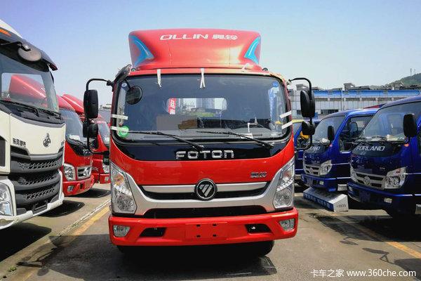 福田 奥铃新捷运 156马力 3.8米排半厢式轻卡