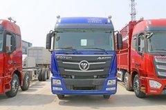 福田 欧曼GTL 6系重卡 360马力 8X4 9.45米栏板载货车(440后桥)(BJ1319VNPKJ-AA)