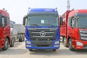 福田 欧曼GTL 6系重卡 460马力 8X4 9.53米栏板载货车(BJ1319VNPKJ-AE)
