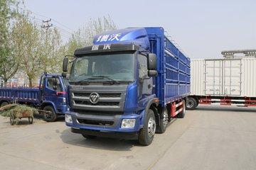 福田 瑞沃Q9 220马力 6X2 7.8米仓栅式载货车(BJ5255CCY-FA)