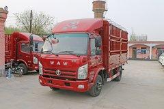 飞碟奥驰 A3系列 115马力 4.17米单排仓栅式轻卡(FD5041CCYW17K5-1) 卡车图片
