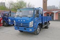 飞碟奥驰 X3系列 130马力 4X2 3.83米自卸车(长泰8A45X)(FD3046W63K5-1) 卡车图片