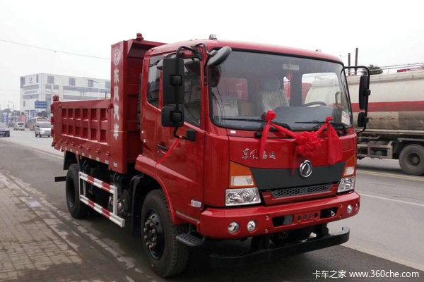 优惠0.2万苏州腾基东风嘉运自卸车促销