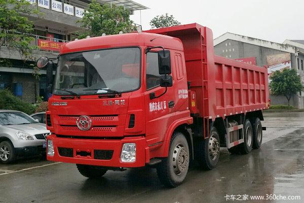 三环十通 昊龙重卡 270马力 8X4 6.2米自卸车(STQ3311L12Y3B5)