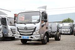 福田 欧马可S3系 131马力 4.14米单排厢式轻卡(BJ5048XXY-FK)
