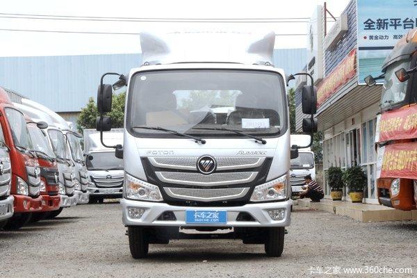 福田 欧马可S3系 156马力 6.15米单排厢式轻卡