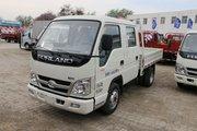 福田时代 小卡之星Q2 1.5L 114马力 汽油 2.71米双排栏板微卡(BJ1032V4AV5-B5)