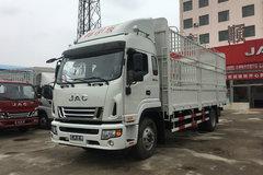 江淮 骏铃V9L 190马力 6.77米排半仓栅式载货车(HFC5161CCYP3K2A50S5V)