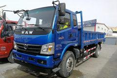 飞碟奥驰 X3系列 156马力 5.26米自卸车(FD3121P63K5-1) 卡车图片