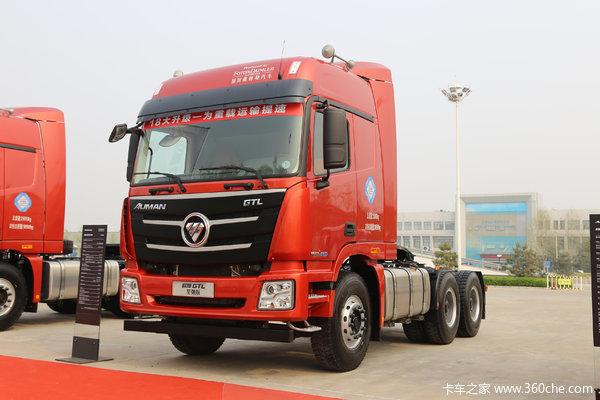 福田 欧曼GTL 9系重卡 至强版 550马力 6X4牵引车(潍柴动力红色)