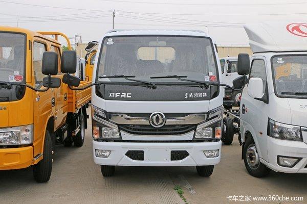 东风 凯普特K5 115马力 2.8米双排厢式售货车