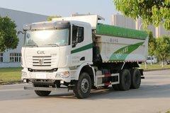 联合动力U350 350马力 6X4 5.6米自卸车(QCC3252D654-2)