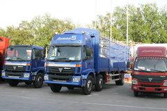 福田 欧曼ETX 5系重卡 180马力 6X2 8.6米仓栅载货车(BJ5243VMCHH-1) 卡车图片