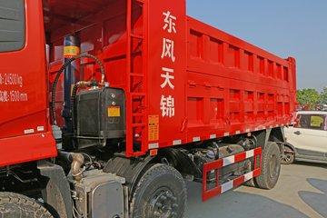 东风商用车 天锦中卡 180马力 6X2 4.8米自卸车(DFH3180B1)