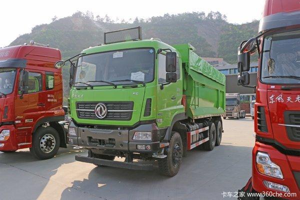 东风商用车 天龙KC重卡 385马力 6X4 6米自卸车