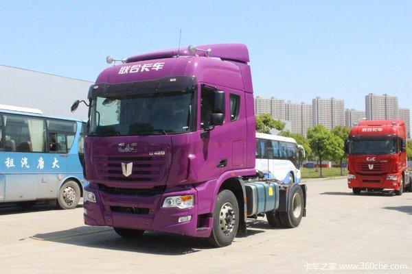 联合卡车 U420重卡 420马力 4X2牵引车