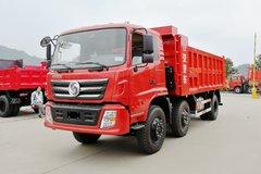川交汽车 220马力 6X2 5.8米自卸车(CJ3250D5CC) 卡车图片