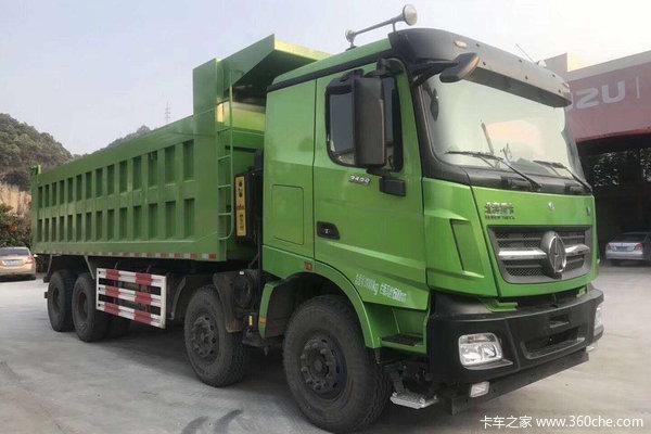 北奔 V3重卡 550马力 8X4 8.8米自卸车