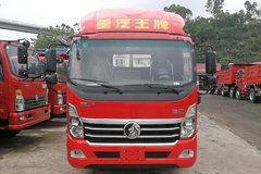 重汽王牌 瑞狮 154马力 3.86米排半仓栅式轻卡(CDW5040CCYHA3R5) 卡车图片