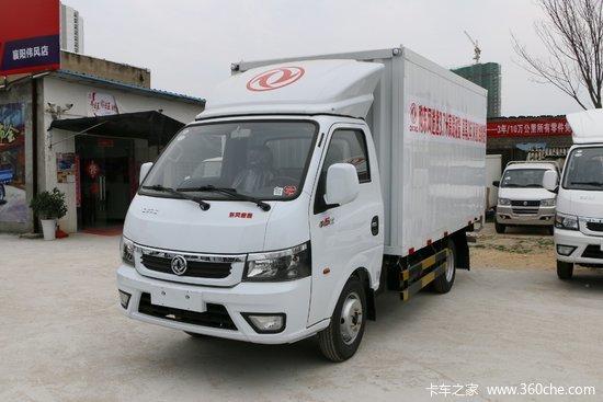 东风途逸 T5 1.5L 110马力 3.7米单排厢式小卡(3300轴距)(EQ5031XXY15QEAC)